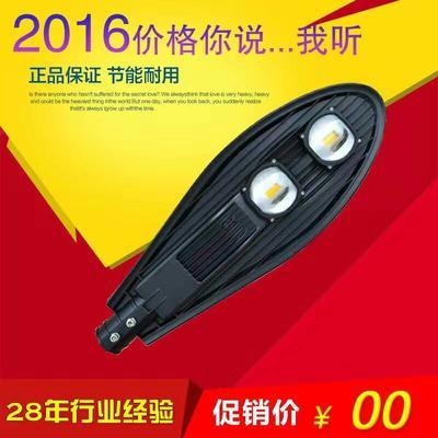 金冠照明LED路灯头
