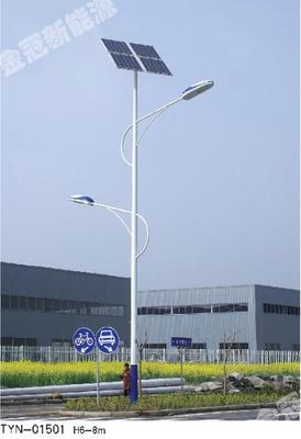 太阳能路灯-B款